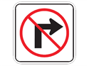 Picture of Cross Out Right Turn