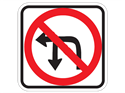 Picture of No U or Left Turns Arrows