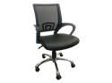Picture of MVP Task Chair