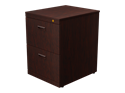 """Picture of CLEARANCE: 23"""" Legal File/File Mahogany"""